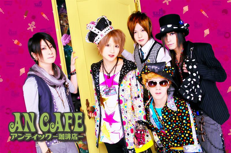 アンティック-珈琲店 An_cafe_3581