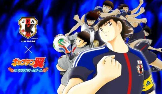 captaintsubasajapan3