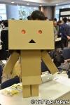 """Reportaje """"Maker Faire Tokyo2013"""""""