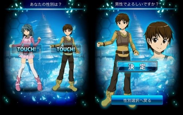 Sword-Art-Online-Worlds-End-screenshot-1