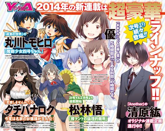 image Chica japonesa de la escuela secundaria 2