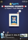 La exhibición de Doraemon en Hawaii