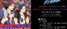 """Preview del dueto de los chicos de """"Free!"""" Rin yRei"""